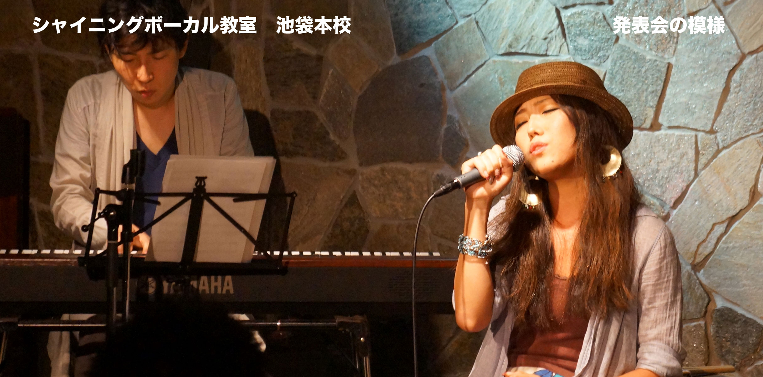 vocal_school03