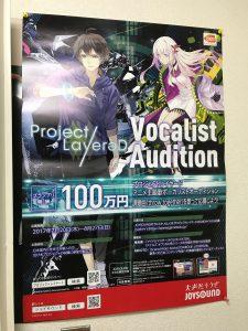 shining_vocal_school0725_1