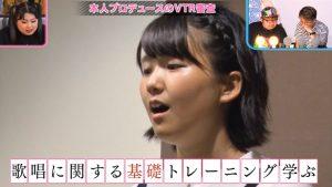 vocal_lesson01
